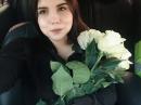 Тяпкина Ксения Вячеславовна